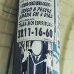invisivelaovonu_portoalegre_2003<